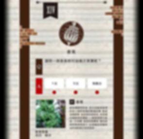 水果樂園測驗14.jpg