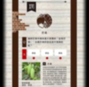 水果樂園測驗16.jpg