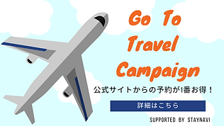 Go To Travel.png