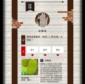 水果樂園測驗9.jpg