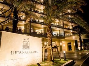 LIETA.NAKAYAMAのお部屋は、8〜10名まで泊まれる広々空間です。ご家族やお友達、グループや合宿などで楽しくお過ごし下さい。沖縄県の北部名護市にありますので観光やレジャーなど便利な立地です。