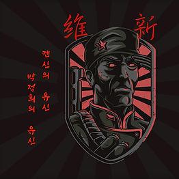 남얘기재생목록_유신.jpg