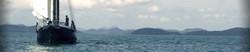 CORACLE sailing bow pana CROPPED small