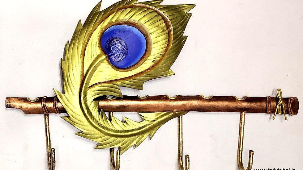 Morpankh Key holder