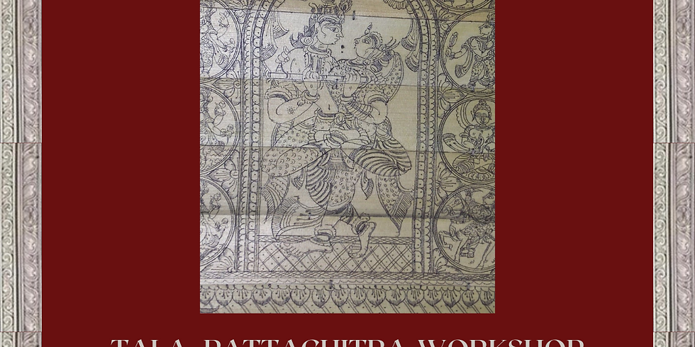 Tala Pattachitra - Palm Leaf Engraving