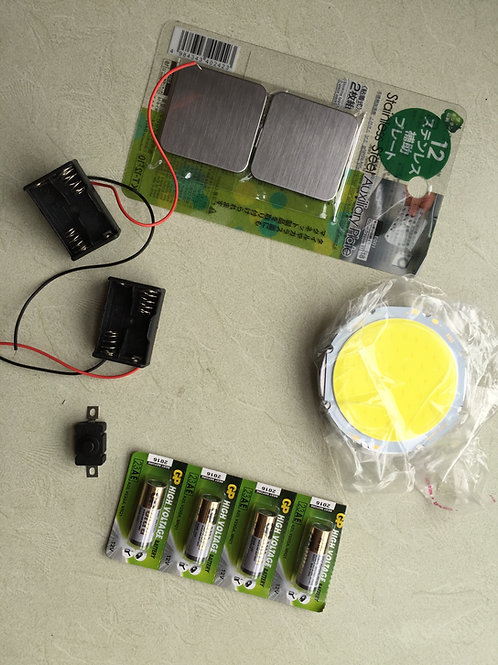 Jumanji LED Electronics