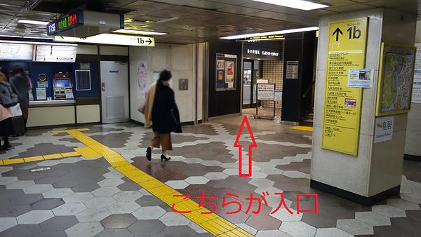 takebasi-st1.png