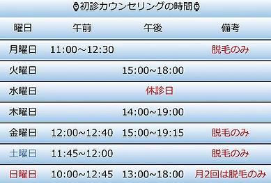 time-silyosin2021-400.jpg