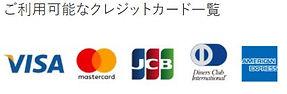 image-card-logo2.JPG