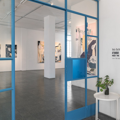 Heed the will of the storm - Solo exhibition at Maya Gallery TLV - March 2021