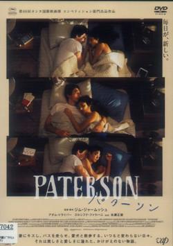 m_paterson