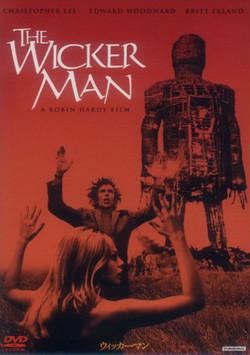 m_wicker man