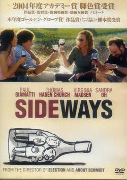 m_sideways