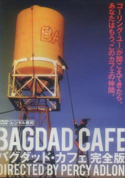 m_bagdad cafe