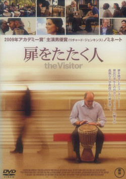 m_the visitor