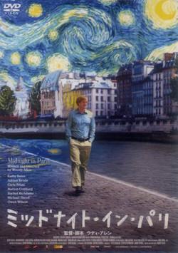 m_midnight in paris