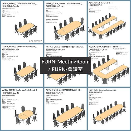 FURN-MeetingRoom / FURN-會議室