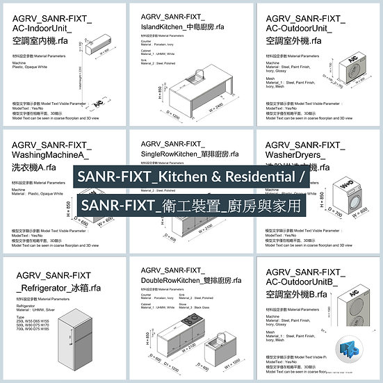 SANR-FIXT_Kitchen & Residential / SANR-FIXT_衛工裝置_廚房與家用