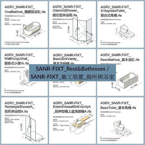 SANR-FIXT_Rest&Bathroom / SANR-FIXT_衛工裝置_廁所與浴室