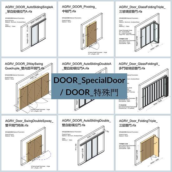 DOOR_SpecialDoor/DOOR_特殊門