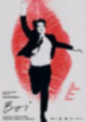 Boi_PosterWeb.png