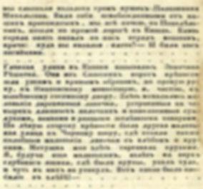 стр.3.jpg
