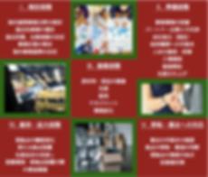 スクリーンショット 2019-08-08 16.08.12.png