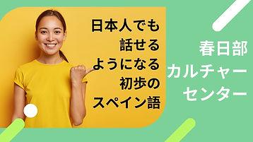 春日部 カルチャー センター-2.jpg