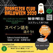 Halloween _ Spanglish Club _