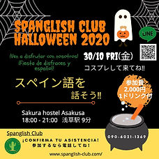 Halloween | Spanglish Club |
