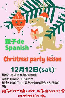 Navidad Spanglish Club