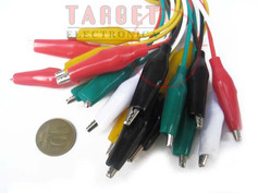 cable coco1.jpg