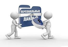 677897_kartinki-dlya-prezentacii-3d-chel