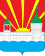 90px-Coat_of_Arms_of_Dzerzhinsky_(Moscow