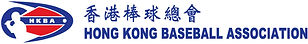 HKBA_logo_with-name_setting_20170727_cle