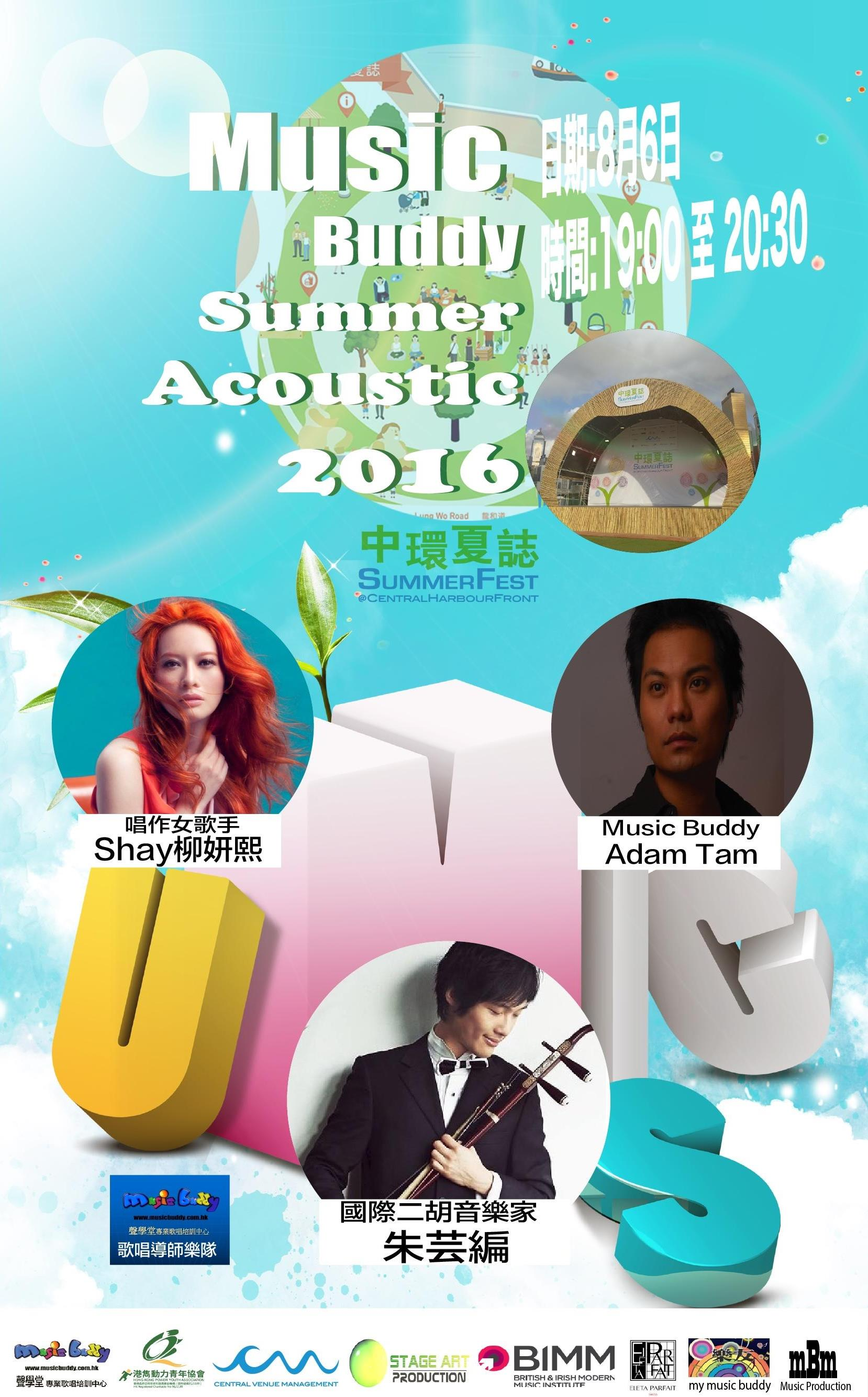 Music Buddy Summer Acoustic