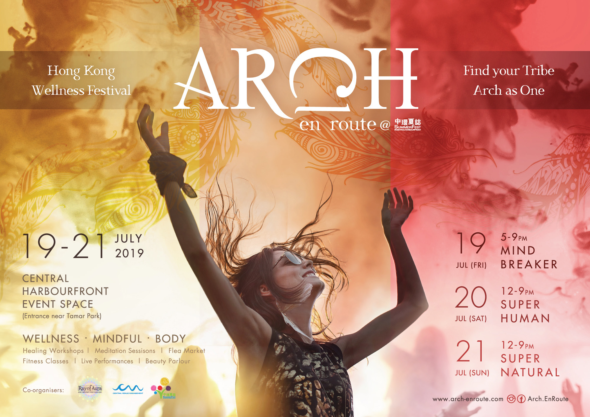 ARCH2019-Poster-A3-preview