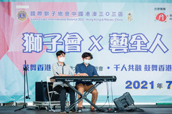 共融藝術日 -  共創美好香港_Social Inclusive Art Day