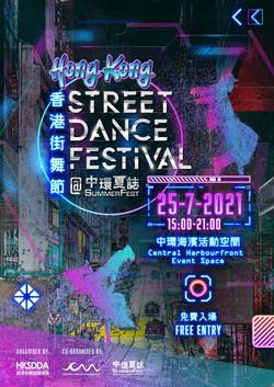 725 香港街舞節