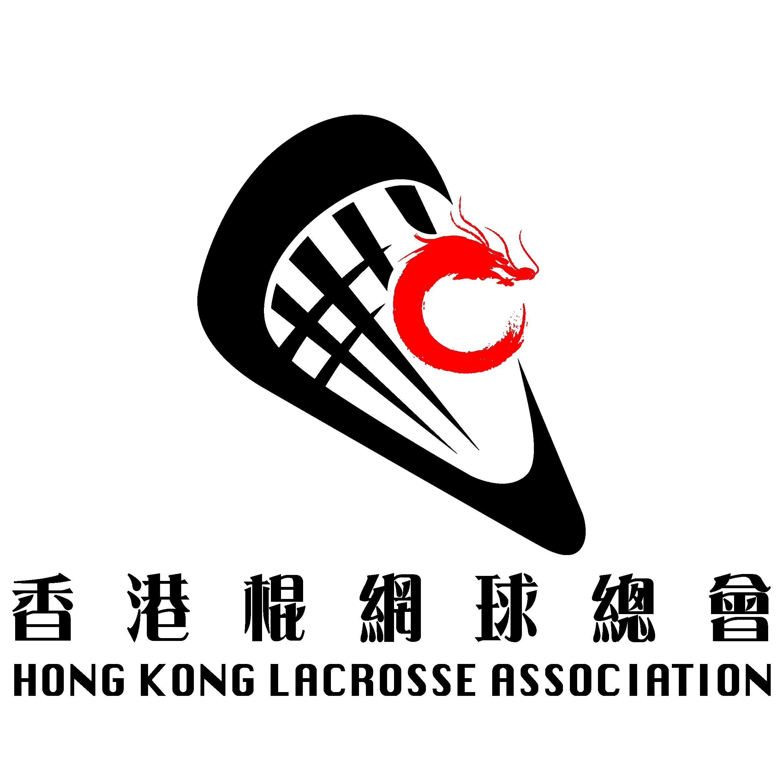 HK Lacrosse Association