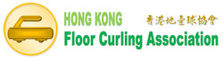 HK Floor Curling Association