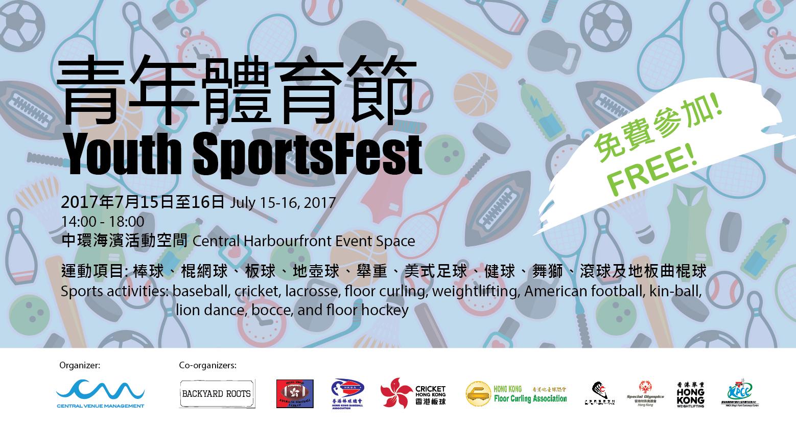 YouthSportsFest_fb-01