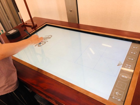 Smart Calligraphy Table2.