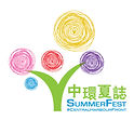SummerFest_logo_A-01_FINAL.jpg