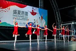 盛夏芭蕾2021_Fiesta De Ballet 2021_7