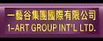 一藝谷集團-LOGO201905.png