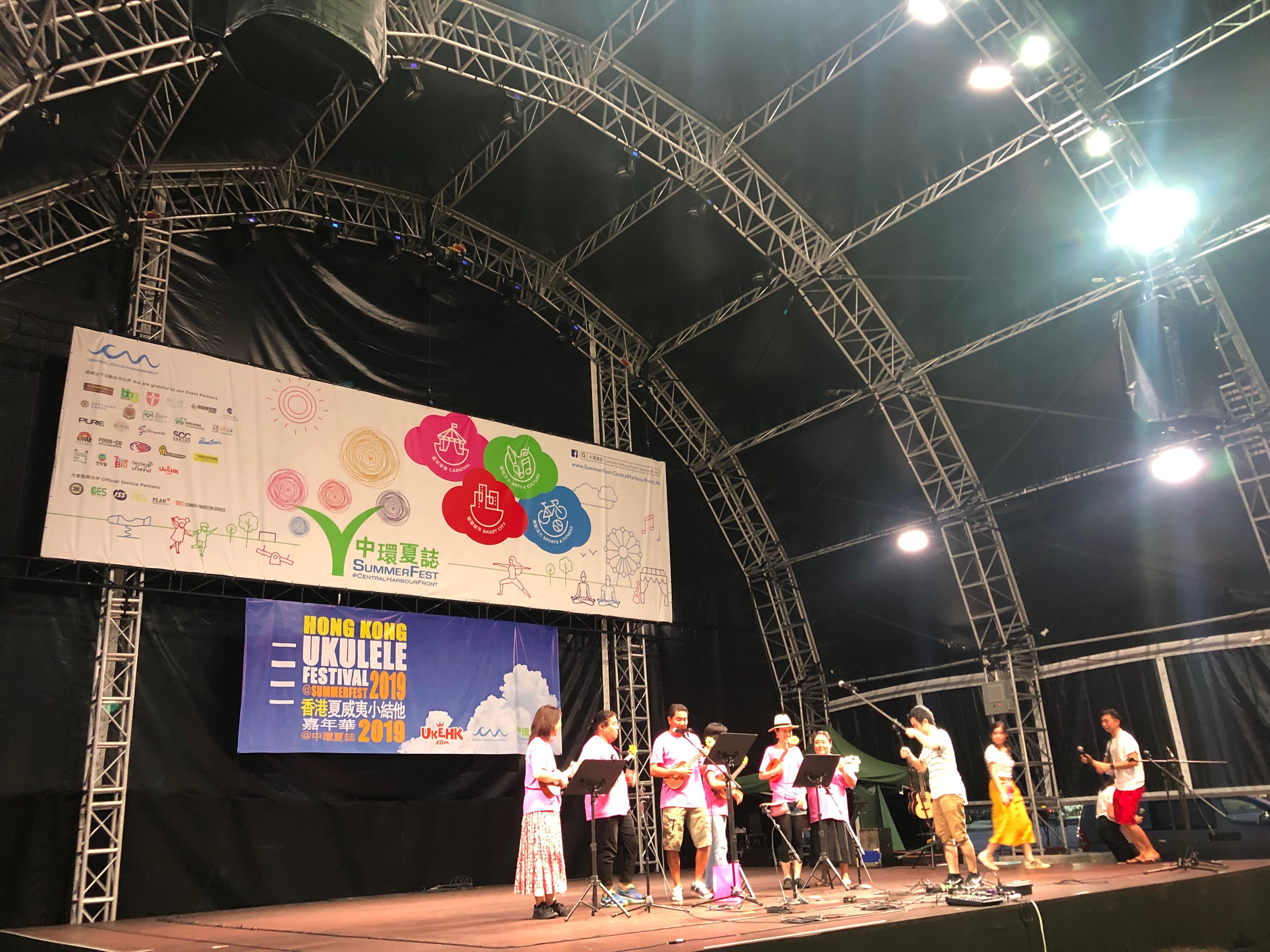 Hong Kong Ukulele Festival 2019