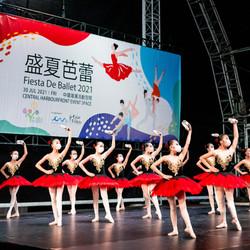 盛夏芭蕾2021_Fiesta De Ballet 2021_6