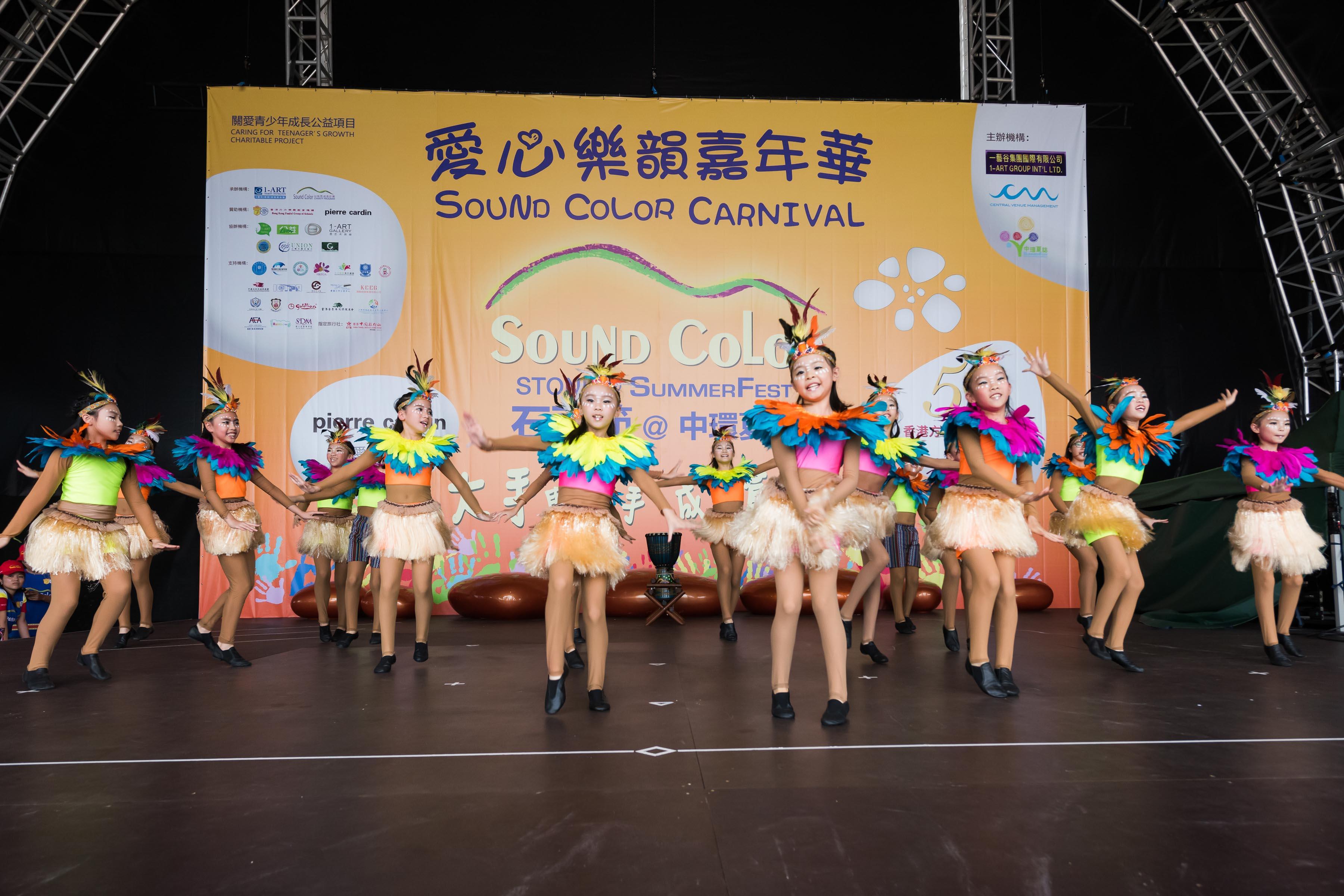 Sound Color Carnival