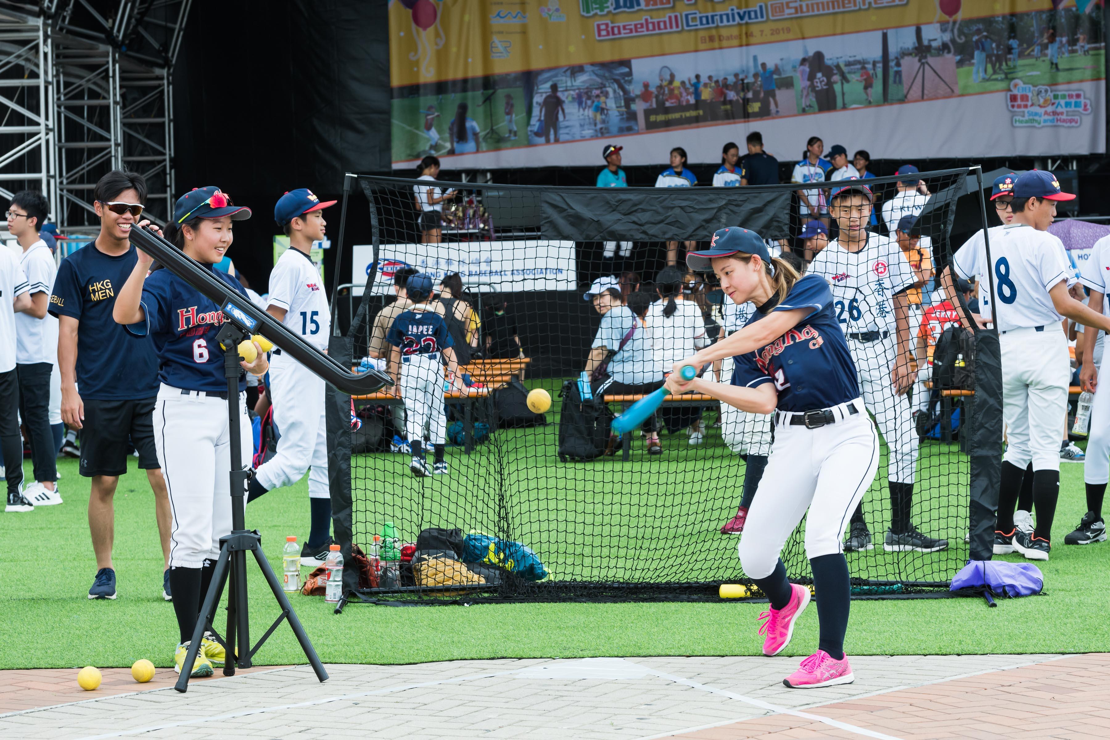 Baseball Carnival